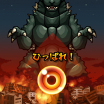 「モンスト×ゴジラ」コラボ第2弾が11月11日(火)からスタート!
