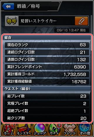 news140919_04