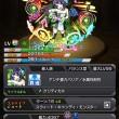 白雪姫リボン獣神化