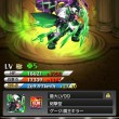 モンスト「槌闘士モンストクローバー」