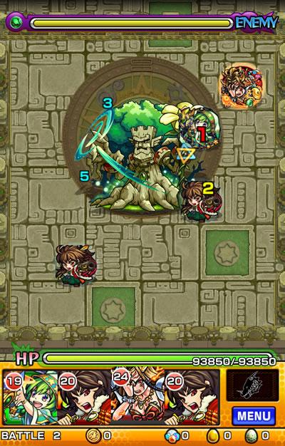 英雄の神殿 チャンスバトル ツリータイプのボス
