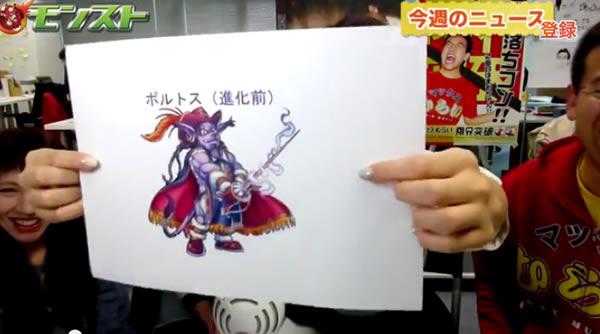 モンスト「三銃士シリーズ」