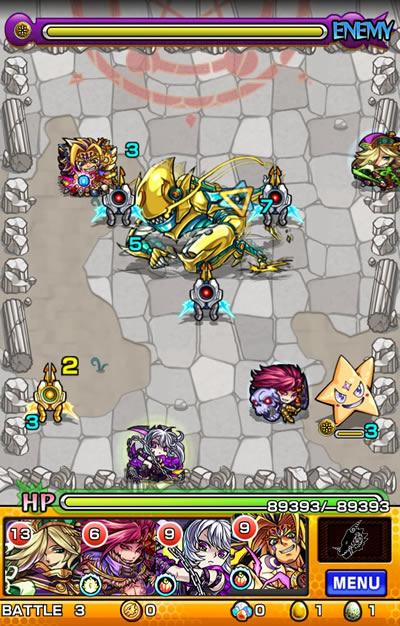 モンスト/紀伊/ステージ3