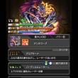 モンスト/破滅の童子オセロー/神化