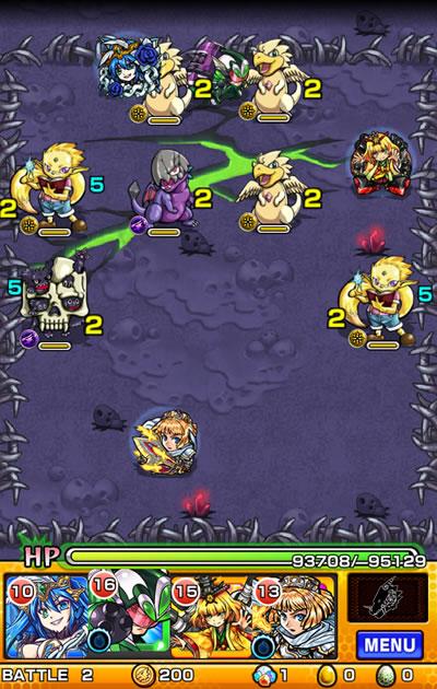 モンスト/ゼロ/ステージ02