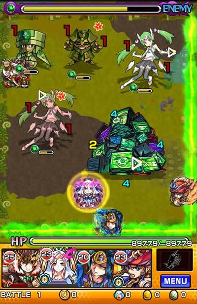 PC-G3 グリーンファントム バトル1