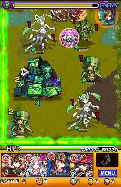 PC-G3 グリーンファントム バトル3