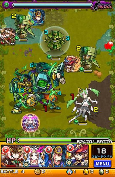PC-G3 グリーンファントム バトル4