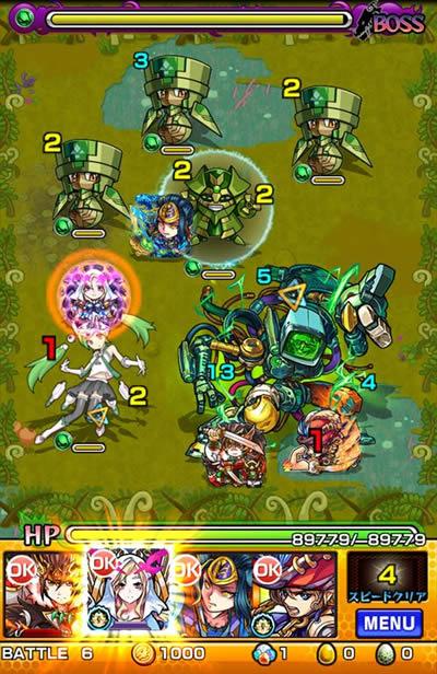 PC-G3 グリーンファントム バトル6