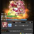 桜木リリィ/モンストローズ 神化