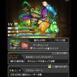 蛙の王子ケロン/神化