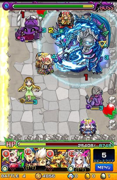 バハムートX/バトル4