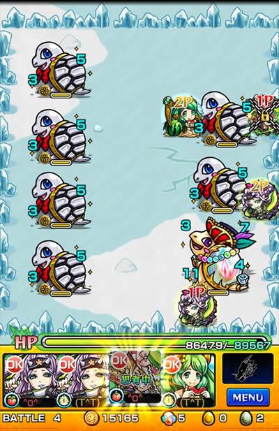 モンスト/秋刀竜(サンマ)攻略 バトル4