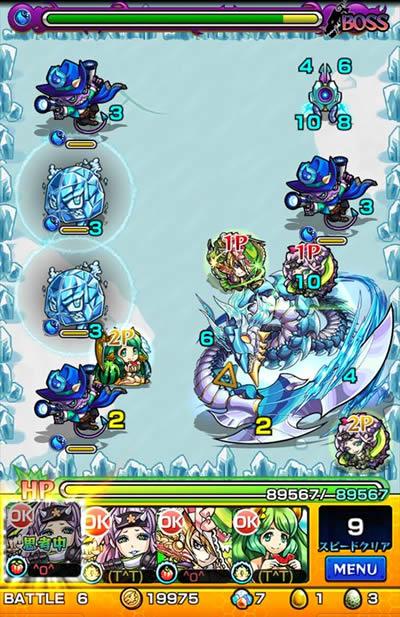 モンスト/秋刀竜(サンマ)攻略 バトル6