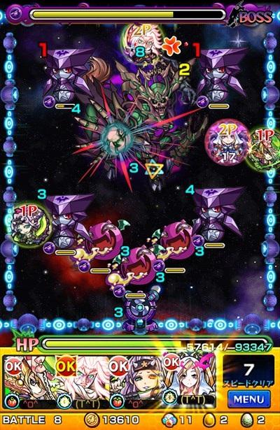 乱闘!モンスト宇宙大戦/バトル8