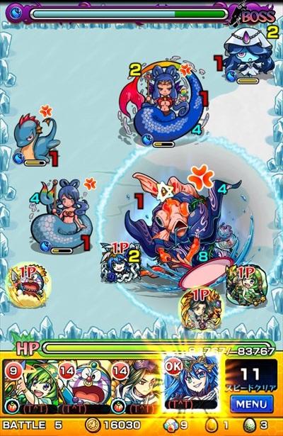 骸金魚/バトル5