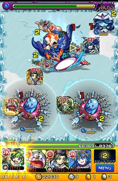 骸金魚/バトル6