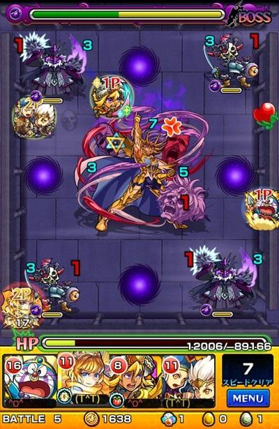 蟹座の黄金聖闘士デスマスク/バトル5
