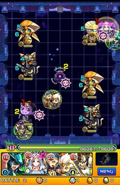 双子座の黄金聖闘士サガ(光サガ)/バトル2