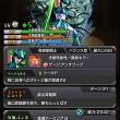 龍星座の紫龍進化