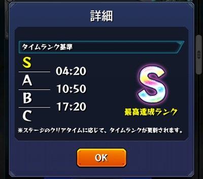 メダルシステム2