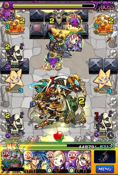 怪傑荒獅子丸(かいけつあらししまる)/バトル6