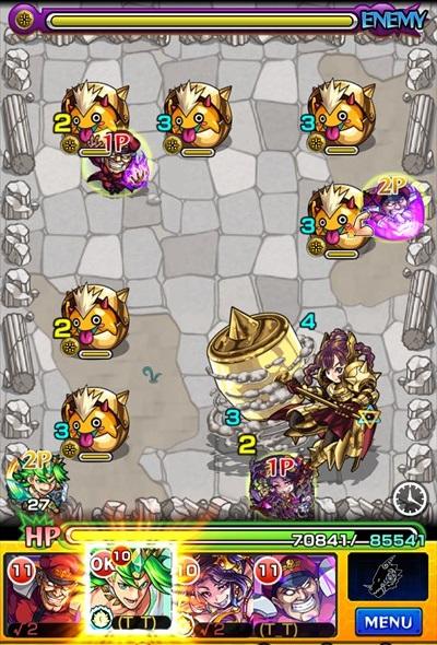 ガルム/バトル3