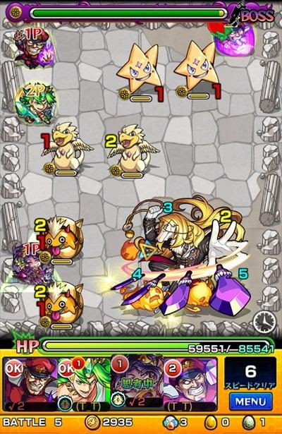ガルム/バトル5