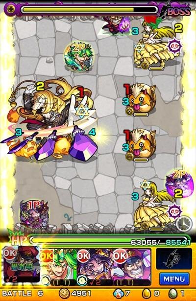 ガルム/バトル6