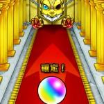 【モンスト】銀の卵が割れて→金の卵に変化!の激アツ演出動画