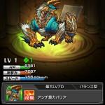 モンスト×モンハン「EXTRAジンオウガ」火竜炎舞!空の王者襲来!攻略