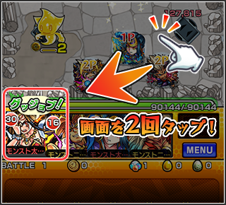 news140919_03