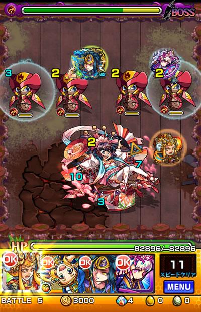 「コノハナサクヤヒメ」EXステージ攻略/バトル5