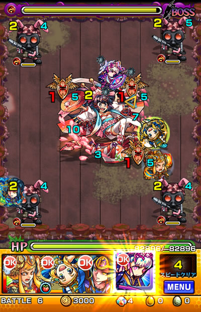 「コノハナサクヤヒメ」EXステージ攻略/バトル6