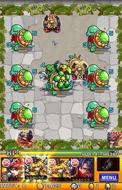 モンスト/セルケト攻略バトル5