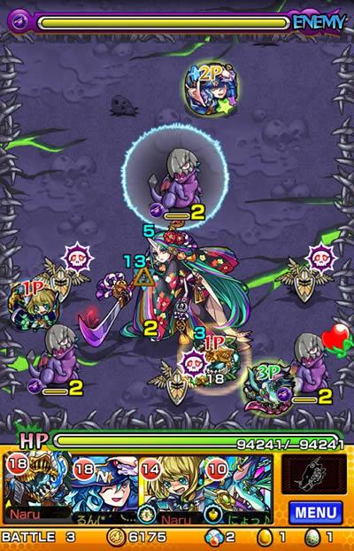 滝夜叉姫「究極」攻略/バトル3