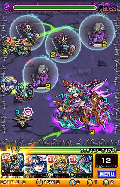 滝夜叉姫「究極」攻略/バトル6