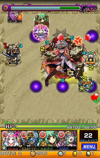 ティーガーIX「EXTRAステージ」攻略/バトル02