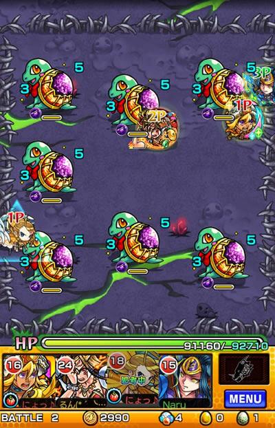 ビゼラー「究極」攻略/バトル02