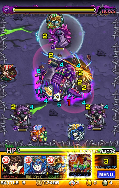 ゼペット「究極」攻略/バトル6