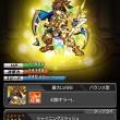 【モンスト】ロイゼ 進化