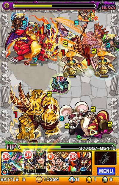 ダイヤのキング攻略/バトル5