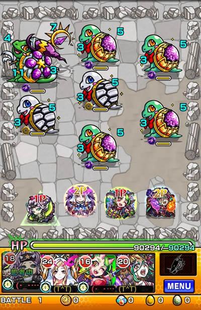 朱鬼朱天童子攻略EXステージ/バトル1