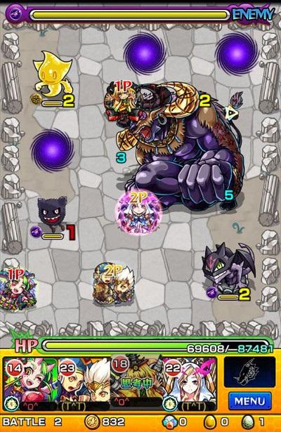 バハムートX/バトル2