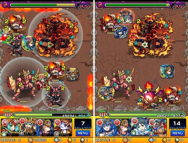 獣神竜・火/バトル4