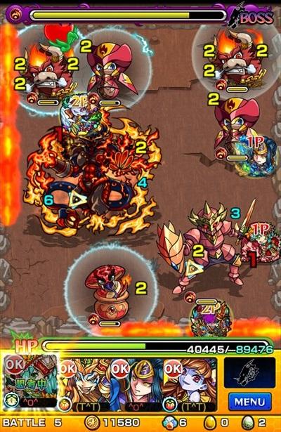 獣神竜・火/バトル5