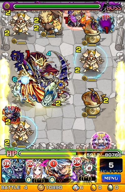 獣神竜・光/バトル4
