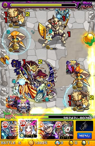 獣神竜・光/バトル5