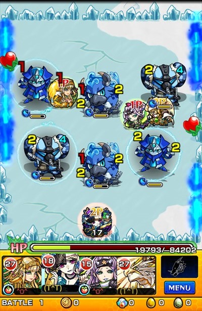 獣神竜・蒼/バトル1