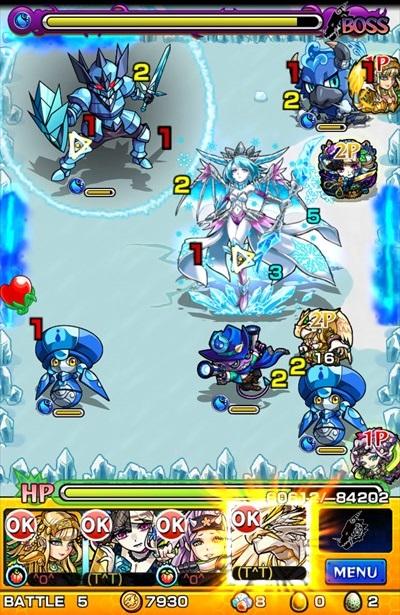 獣神竜・蒼/バトル5